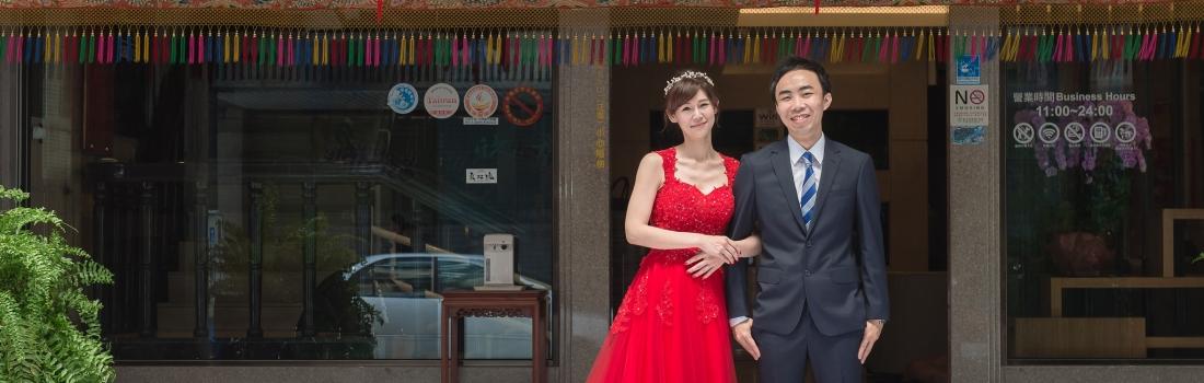 |台北婚攝| Wei&Ann 婚禮紀錄| 台北欣葉創始店