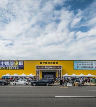 |活動紀錄| Stance Garage Taiwan 台灣街頭靜態改裝文化祭